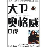 http://ec4.images-amazon.com/images/I/518D6MXgb4L._AA200_.jpg