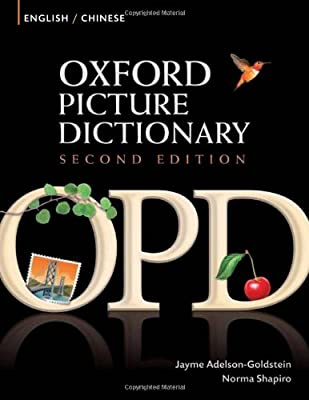 Oxford Picture Dictionary: English/Chinese.pdf