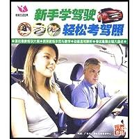 http://ec4.images-amazon.com/images/I/518DI2iyR5L._AA200_.jpg