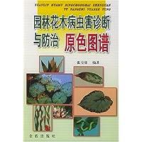http://ec4.images-amazon.com/images/I/518DxIj4R1L._AA200_.jpg
