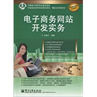 http://ec4.images-amazon.com/images/I/518EWx2Q%2BVL._AA200_.jpg