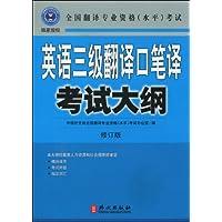 http://ec4.images-amazon.com/images/I/518EZtsxKtL._AA200_.jpg