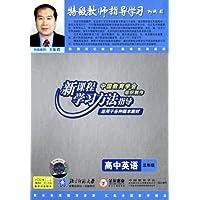 http://ec4.images-amazon.com/images/I/518FB-oq8bL._AA200_.jpg