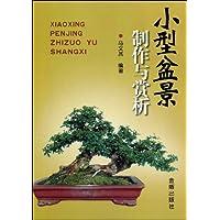 http://ec4.images-amazon.com/images/I/518FCrTW4fL._AA200_.jpg