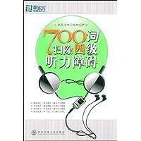 http://ec4.images-amazon.com/images/I/518FOpkImiL._AA200_.jpg