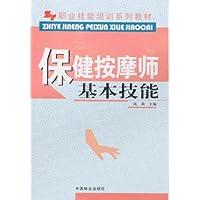 http://ec4.images-amazon.com/images/I/518FdEO4sHL._AA200_.jpg