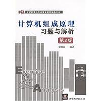 http://ec4.images-amazon.com/images/I/518GPJTIH9L._AA200_.jpg