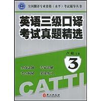 http://ec4.images-amazon.com/images/I/518Gpi%2B%2B2UL._AA200_.jpg