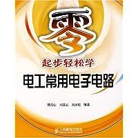 http://ec4.images-amazon.com/images/I/518H44-3SSL._AA200_.jpg