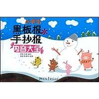 http://ec4.images-amazon.com/images/I/518HFJOXpNL._AA200_.jpg