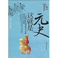 http://ec4.images-amazon.com/images/I/518HFJkeqPL._AA200_.jpg