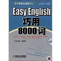 http://ec4.images-amazon.com/images/I/518HUJtFGAL._AA200_.jpg
