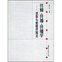 http://ec4.images-amazon.com/images/I/518HuoEJ2JL._AA200_.jpg