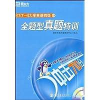 http://ec4.images-amazon.com/images/I/518HxyZtDyL._AA200_.jpg