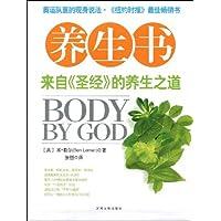 http://ec4.images-amazon.com/images/I/518INgy5cEL._AA200_.jpg