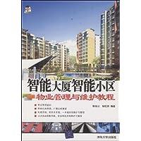http://ec4.images-amazon.com/images/I/518Iab-o3oL._AA200_.jpg