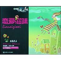 http://ec4.images-amazon.com/images/I/518J7noP-EL._AA200_.jpg