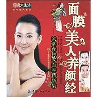 http://ec4.images-amazon.com/images/I/518JoaQ5krL._AA200_.jpg