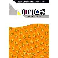 http://ec4.images-amazon.com/images/I/518KRPNo9wL._AA200_.jpg