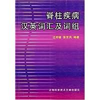 http://ec4.images-amazon.com/images/I/518KXHhGE9L._AA200_.jpg
