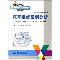 http://ec4.images-amazon.com/images/I/518KeA5JYXL._AA200_.jpg