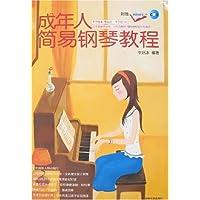 http://ec4.images-amazon.com/images/I/518L4E-YdLL._AA200_.jpg