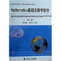http://ec4.images-amazon.com/images/I/518LU3QAFbL._AA200_.jpg