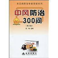 http://ec4.images-amazon.com/images/I/518LViI6lYL._AA200_.jpg
