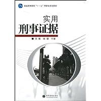 http://ec4.images-amazon.com/images/I/518M4hrmv1L._AA200_.jpg