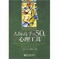 http://ec4.images-amazon.com/images/I/518M5LA65bL._AA200_.jpg