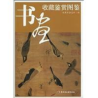 http://ec4.images-amazon.com/images/I/518MU4JNzOL._AA200_.jpg