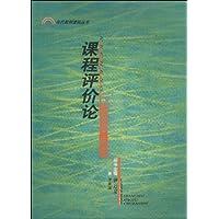 http://ec4.images-amazon.com/images/I/518MrQmdj6L._AA200_.jpg