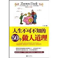 http://ec4.images-amazon.com/images/I/518NvhG8a1L._AA200_.jpg