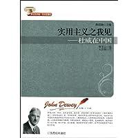 http://ec4.images-amazon.com/images/I/518OE60P84L._AA200_.jpg