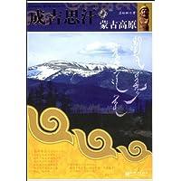 http://ec4.images-amazon.com/images/I/518OfdqahdL._AA200_.jpg