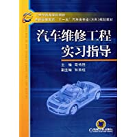 http://ec4.images-amazon.com/images/I/518PeECZDRL._AA200_.jpg