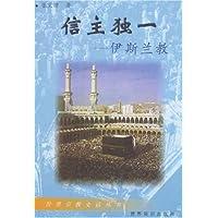 http://ec4.images-amazon.com/images/I/518QRj%2BFC-L._AA200_.jpg