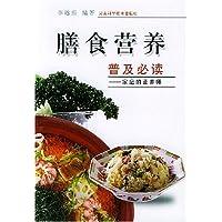 http://ec4.images-amazon.com/images/I/518QSxo96TL._AA200_.jpg