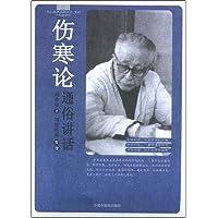 http://ec4.images-amazon.com/images/I/518QbXjJDaL._AA200_.jpg
