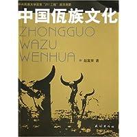 http://ec4.images-amazon.com/images/I/518QkdGr%2B4L._AA200_.jpg