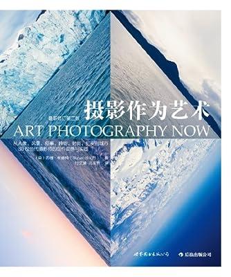 摄影作为艺术.pdf
