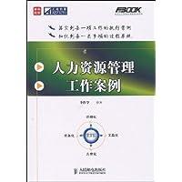 http://ec4.images-amazon.com/images/I/518RAhoCqcL._AA200_.jpg