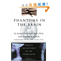 Phantoms in the Brain: Probing the Mysteries of the Human Mind尋找腦中幻影