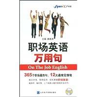 http://ec4.images-amazon.com/images/I/518RVWPfgwL._AA200_.jpg
