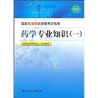 http://ec4.images-amazon.com/images/I/518S0RiM7kL._AA200_.jpg