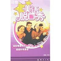 http://ec4.images-amazon.com/images/I/518S3-g9rcL._AA200_.jpg