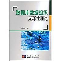 http://ec4.images-amazon.com/images/I/518SA%2BSWXbL._AA200_.jpg