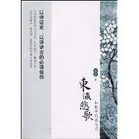http://ec4.images-amazon.com/images/I/518SKUv7F1L._AA200_.jpg