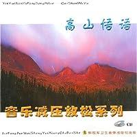 http://ec4.images-amazon.com/images/I/518SMlMT0OL._AA200_.jpg