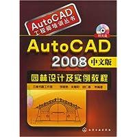 http://ec4.images-amazon.com/images/I/518T3YXtDVL._AA200_.jpg